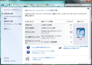 eMachines E732Z-A12B in Intel Core i5