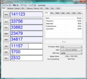 Core i5 M540に交換しました。