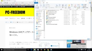 Windows10レビュー