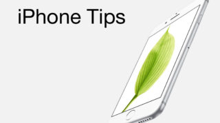 iPhone Tips 便利な小技
