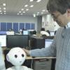 人工知能の未来