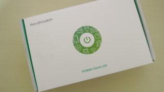 RAVPower 40W 4ポート 急速充電器