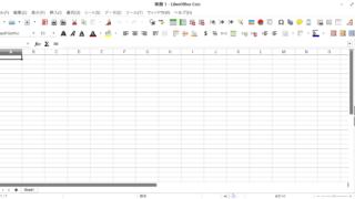 LibreOffice:クロスプラットフォームのオフィススイート