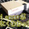 Raspberry Pi 専用ケース NESPi case+ が仲間にくわわった!
