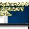 SparkyLinux 5.8 がリリースされたので使ってみた