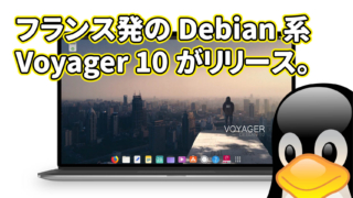 フランス発のDebian系Voyager 10 Debian Buster がリリースされたのでインストールしてみた。
