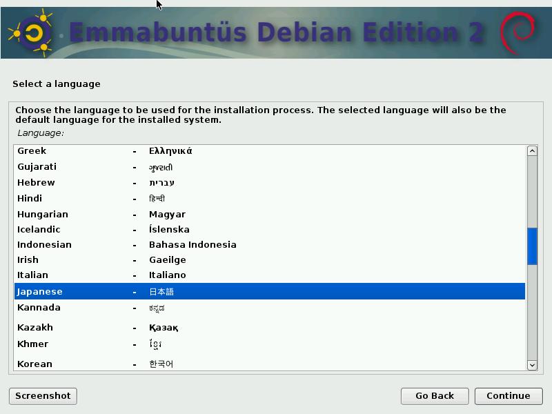 Emmabuntüs DE2-1.06: フランス発軽量Linuxがリリースされたので試してみた。