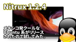 Nitrux 1.2.4: メキシコ発クールなUbuntu系がリリースされたので試してみた。