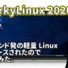 SparkyLinux 2020.02: ポーランド発の軽量Linuxがリリースされたので試してみた。