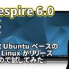 Freespire 6.0: USA発Ubuntuベースの実力派Linuxがリリースされたので試してみた。